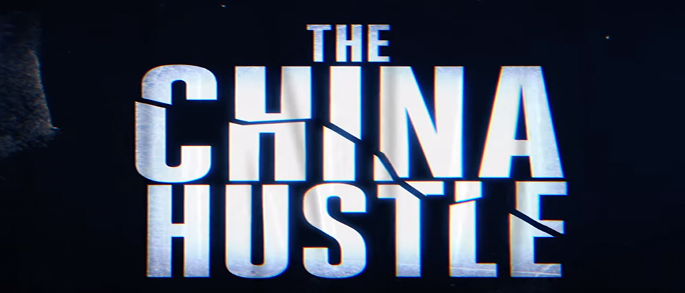 The China Hustle.2018.www.download.ir