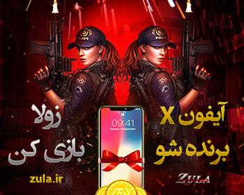 Zola-ads