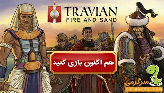 travian-ads