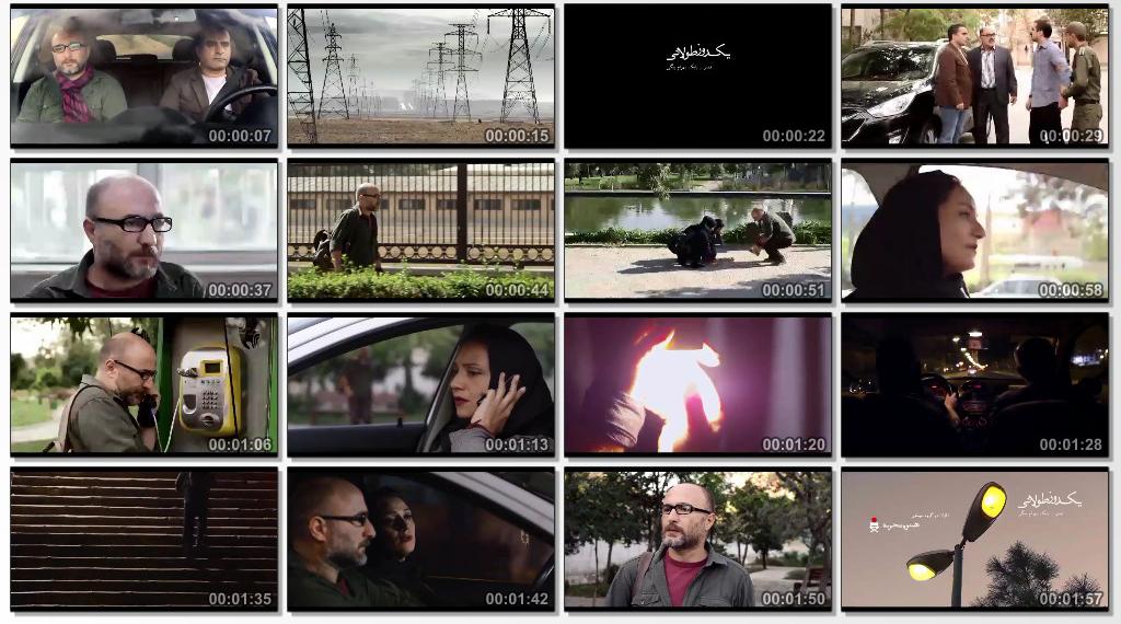تیزر-فیلم-یک-روز-طولانی-+دانلود-کامل---نماشا.mp4_thumbs_[2018.05.21_11.55.59]