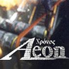 Aeon.logo