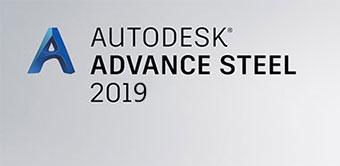 Autodesk Advance Steel 2019- screen