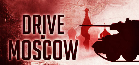 Drive on Moscow center