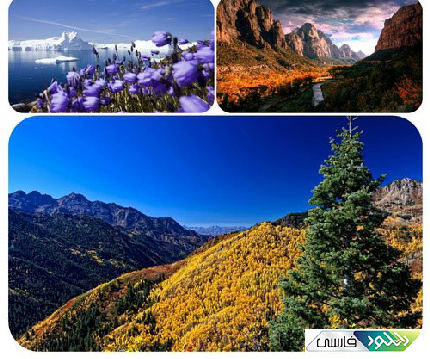 Most Wanted Nature Widescreen Wallpapers Pack 52 center