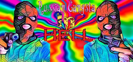 Russian Gangsta In HELL center