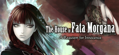 The House in Fata Morgana A Requiem for Innocence Center