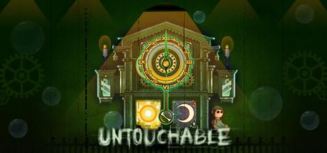 Untouchable Center