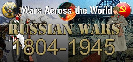 Wars Across The World Russian Battles center