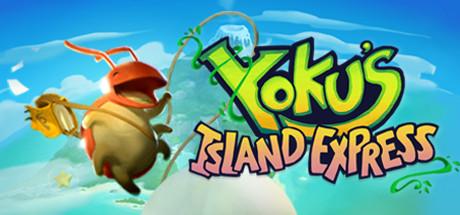Yokus Island Express Center