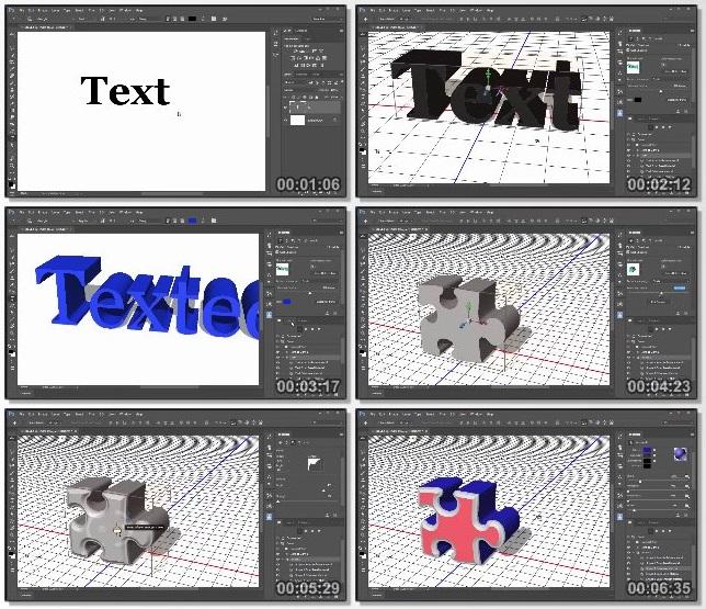 دانلود فیلم آموزشی Understanding 3D in Photoshop از Pluralsight