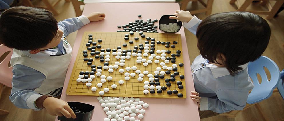 AlphaGo (2017).www.download.ir