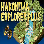 Hakoniwa.Explorer.Plus.logo