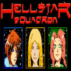 HellStar.Squadron.logo