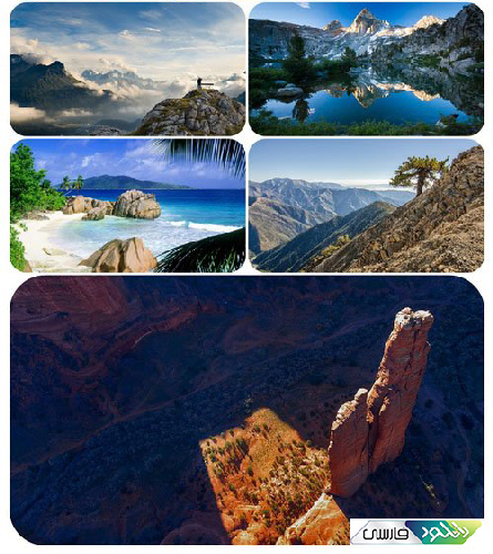 Most Wanted Nature Widescreen Wallpapers Pack 60 center