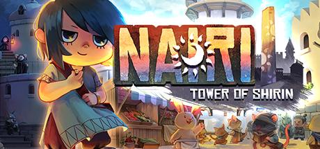 NAIRI Tower of Shirin Center