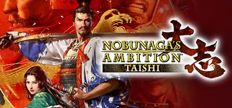 Nobunagas Ambition Taishi Center