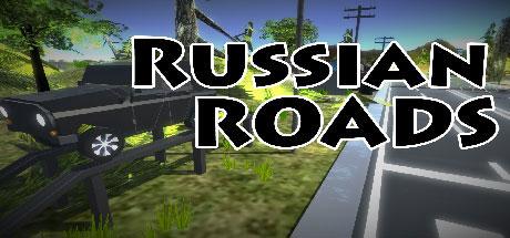 Russian.Roads.center