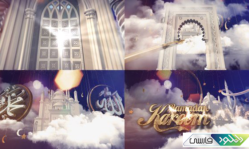 Videohive Ramadan Kareem center