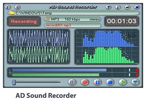 AD Sound Recorder center