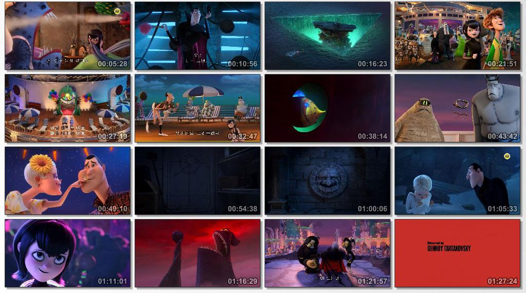 Hotel Transylvania 3 - Screen