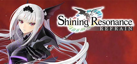Shining Resonance Refrain Center