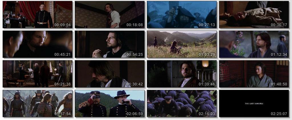 The Last Samurai - Screen