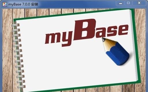 myBase Desktop center