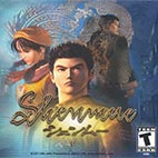 Shenmue.I.and.II.icon.www.download.ir