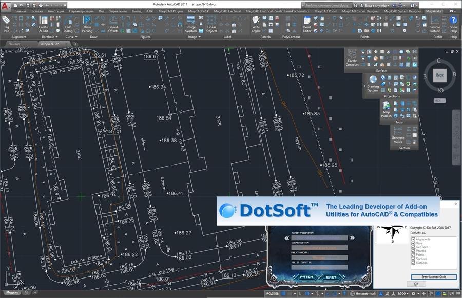 DotSoft C3DTools center - Screenshot-www.download.ir