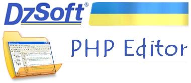 DzSoft PHP editor center - Screenshot-www.download.ir