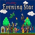 Evening Star Icon