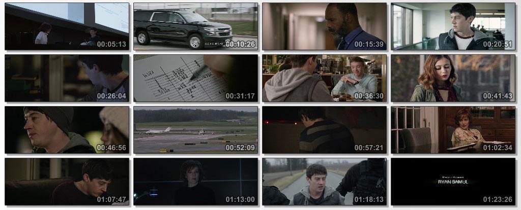 UFO 2018 - Screen
