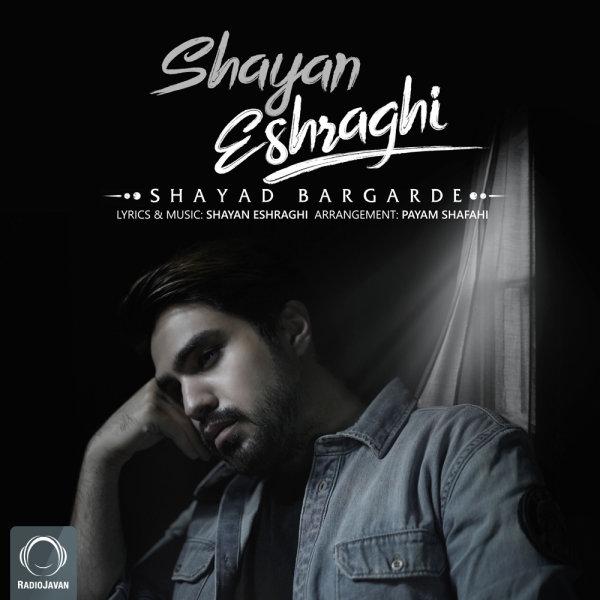 eshraghi