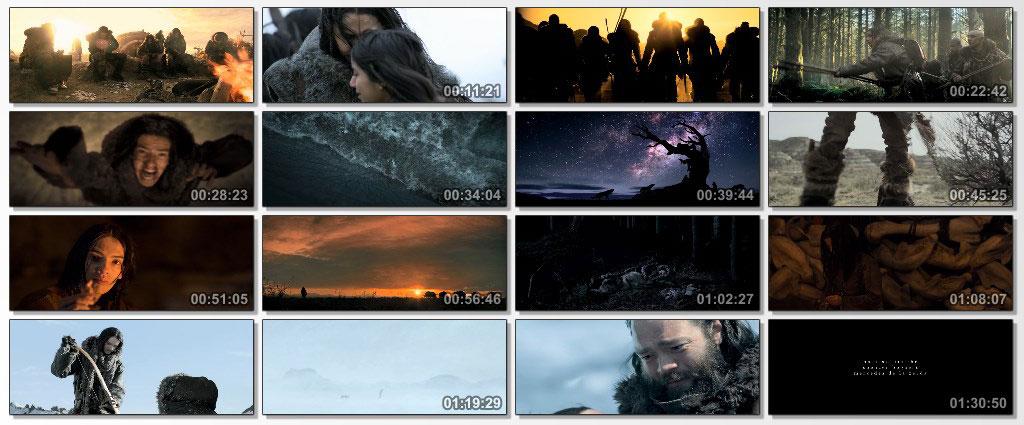 ALPHA 2018 - Screen