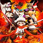 Chaos Dragon: Sekiryuu Sen'eki logo