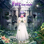 Fate/Stay Night: Heaven's Feel - I. Presage Flower 2017 logo