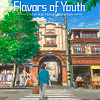 Flavors of Youth 2018 logo