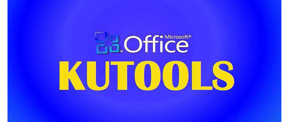 Kutools.for.Microsoft.Outlook.center