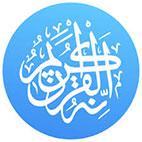 Quran-Pro-Muslim-logo