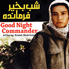 good night commander