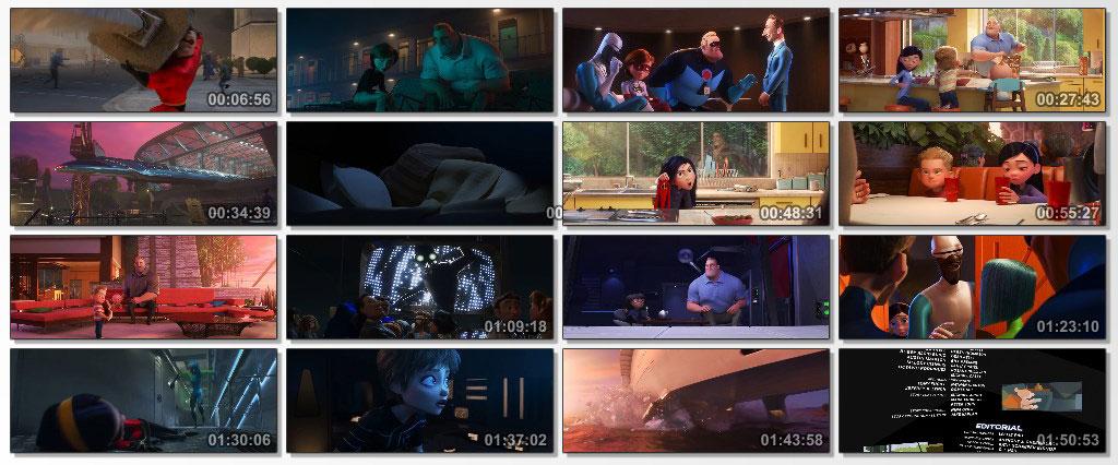 incredibles 2 - Screen