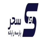 Sahar Calendar logo www.download.ir