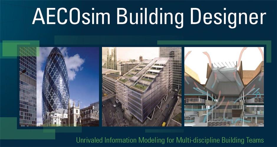 App Bentley AECOsim Building Designer center www.download.ir