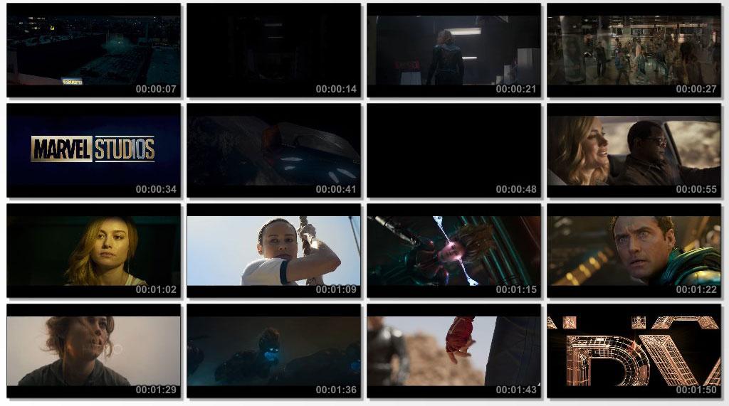 Captain Marvel - Screen
