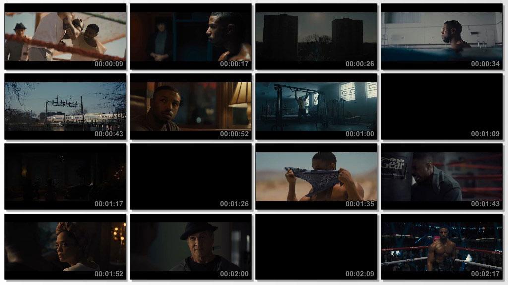 Creed II - Screen