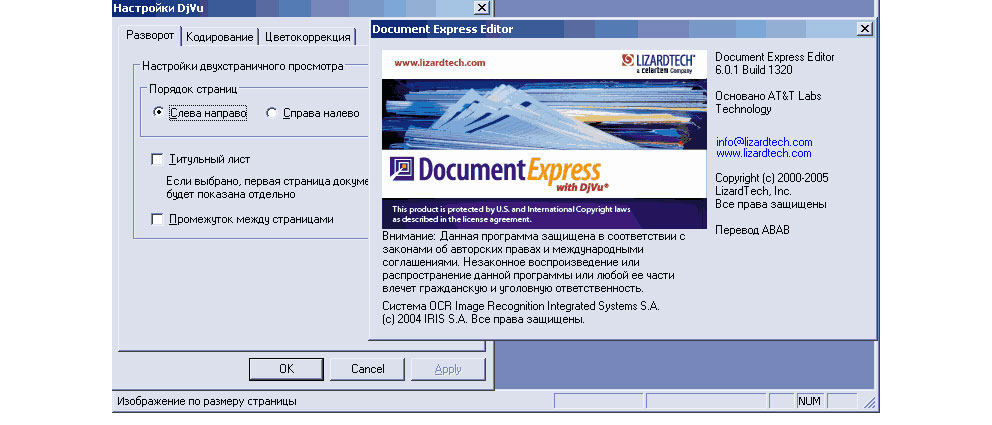 Document.Express.Enterprise.center