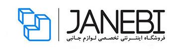 Janebi - Screen