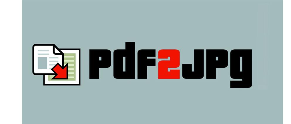 PDF.To.JPG.Converter.center