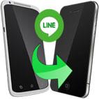 Backuptrans.Android.logo