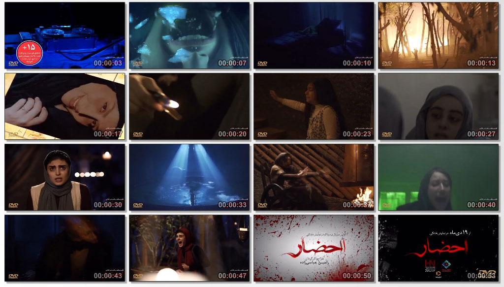 Ehzaer - Screen